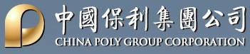 China_Poly_Group_logo