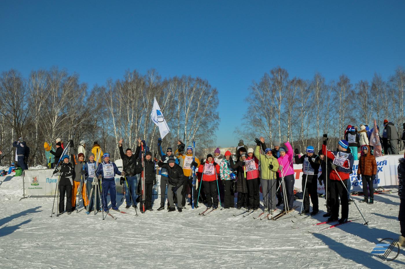 Лыжня России 2016   15.02.2016