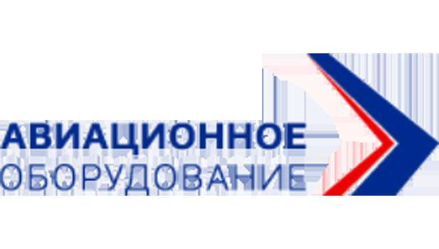 007_aviaoborudovanie