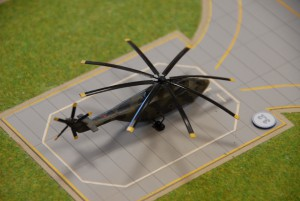 helicopcentr13
