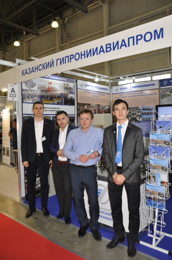 Международной выставке-2