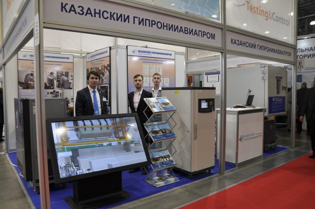 Международной выставке(1)