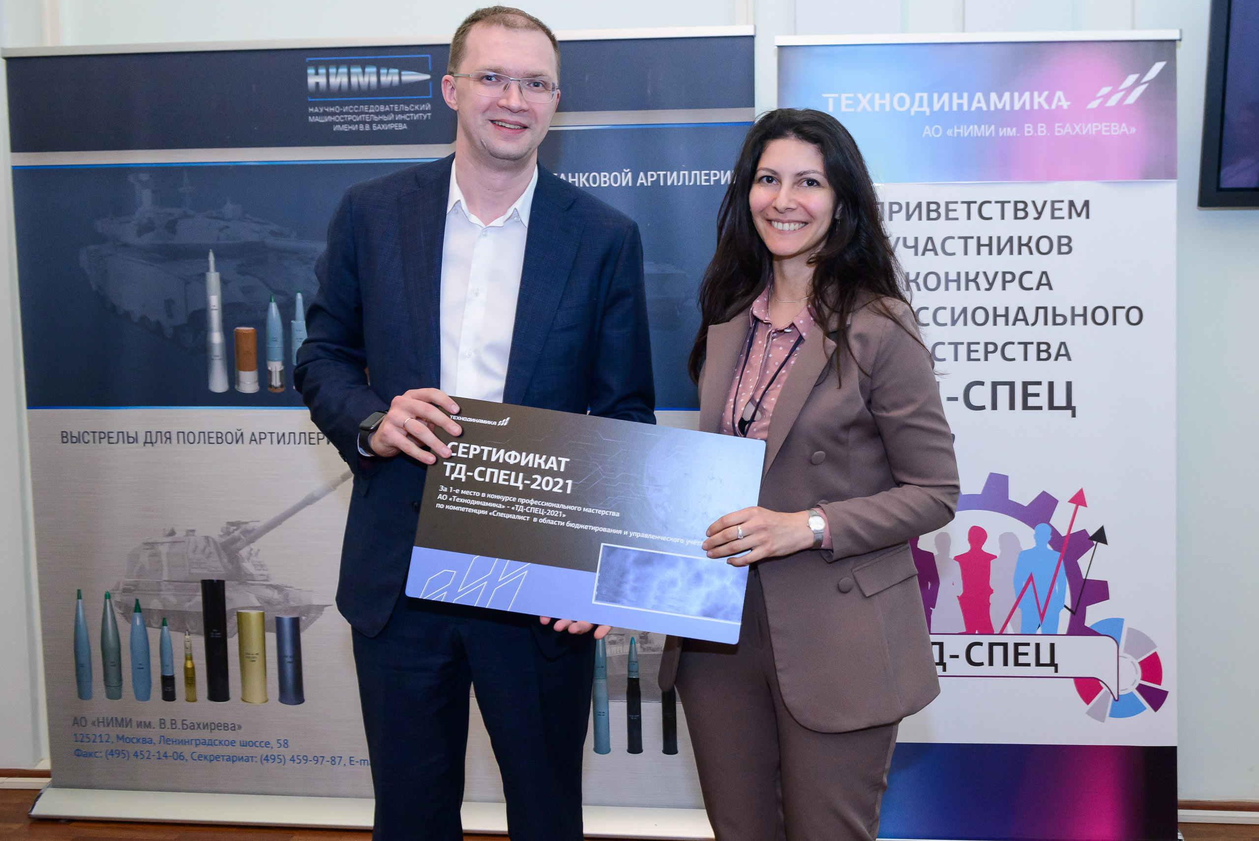 Корпоративный конкурс профессионального мастерства «ТД-СПЕЦ-2021»